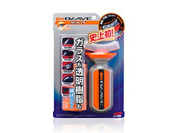 Soft99 Glaco Blave Plexi Sealant - 70ml